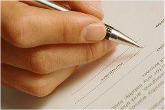 ako napísať výpoveď