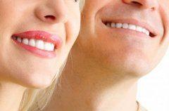 ako odstraniť zápach z úst