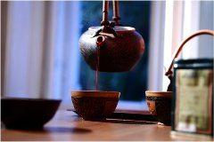 čajovňa