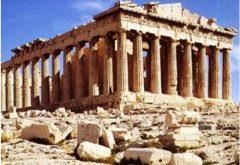 ako si užiť Atény