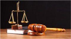 ako sa správať na súde
