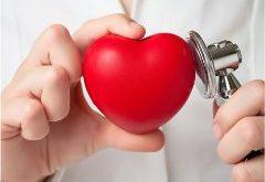 ako si chrániť srdce