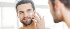 domáca kozmetika špeciálne pre mužov