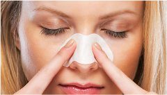 peeling na nos