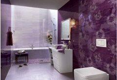ako vybaviť kúpeľňu cez internet