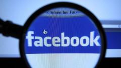 blokovanie na Facebooku