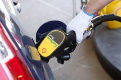 Ako znížiť spotrebu benzínu