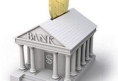 Ako zistiť kód banky