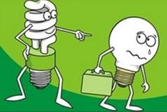 spotreba elektriny v domácnosti