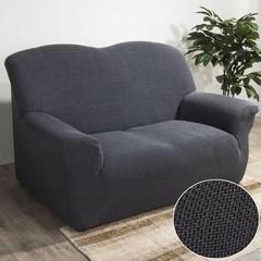 Ako správne vybrať napínací poťah na kreslo, sedačku alebo stoličku?